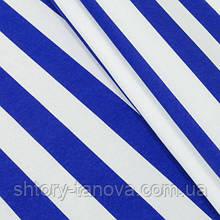 Декоративная ткань, полосы синий