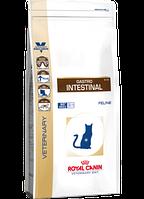 Сухой лечебный корм Royal Canin Gastro Intestinal Feline 2 кг для кошек при заболевании ЖКТ