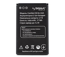 Аккумулятор для Sigma Mobile Comfort 50 Mini 4