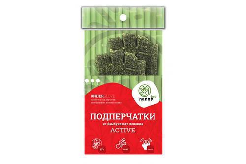 Подперчатки HANDYboo ACTIVE зеленые