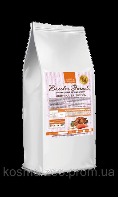 Сухой корм Home Food с индейкой и лососем для щенков крупных пород, 10 кг