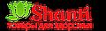 Shanti (http://shanti.biz.ua)