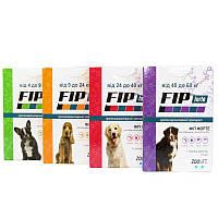Фип форте для собак 4-9кг