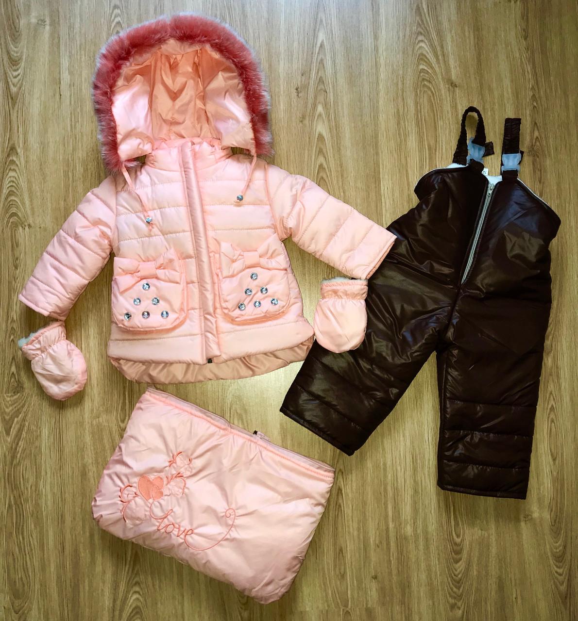 f2d99050ba24 Зимний детский комбинезон для девочки тройка,мешок,мех под овчину :  продажа, цена ...