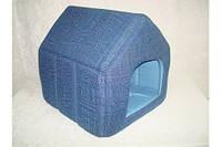 Домик для котов и собак Джинс №0 305х270х270 мм