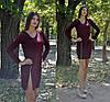 Стильное платье с молнией на бедре