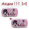 Игровой набор с куклой L.O.L. S4 - СЕКРЕТНЫЕ МЕССЕДЖИ (в ассорт., в дисплее) - 2 шт.