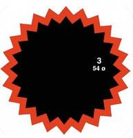 Латка камерная №3 (54мм, 30 шт. в уп.), фото 1