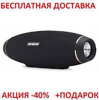 Портативная переносная колонка Hopestar H20 BLACK Bluetooth Блютуз акустика беспроводная мобильная     , фото 1
