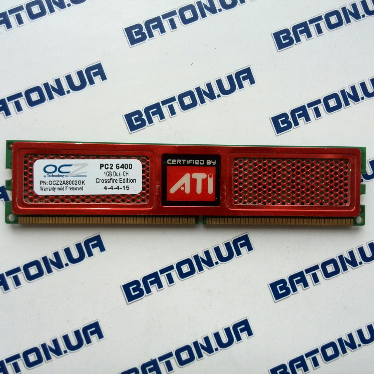 Игровая оперативная память OCZ ATI CrossFire DDR2 1Gb 800MHz PC2 6400U CL4 (OCZ2A8002GK)