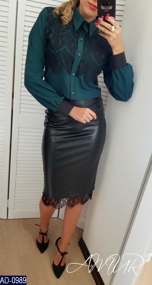 08de42cf9e47 Комплект состоит из стильной блузы и оригинальной юбки - купить по ...