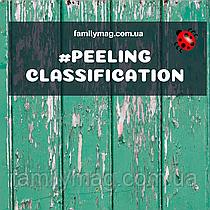 Пилинги, их классификация.