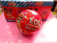 Шар сюрприз ЛОЛ LOL Surprise FootbalL