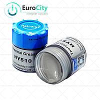 Термопаста HY-510 (с оксидом металла) Silver 10g. для нанесения под радиаторы процессоров, мощных транзисторов