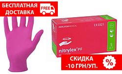 Ператки нитриловые медицинские неопудренные Nitrylex® PF Collagen