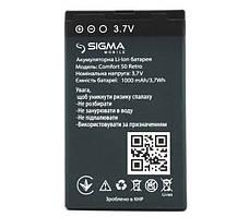 Аккумулятор для Sigma Comfort 50 Retro
