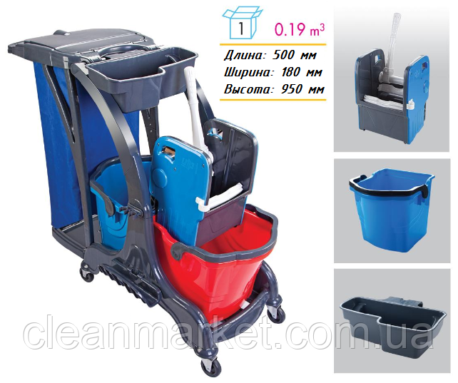 Тележка для уборки HСК 716 пластик (лоток + отжим + мешок)