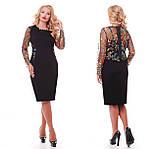 Нарядное  платье Адель черное разноцвет, фото 7