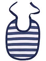 Слюнявчик (фартук) цвета в ассортименте