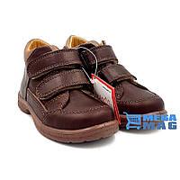 5f593718a Детскую обувь в Умани. Сравнить цены, купить потребительские товары ...