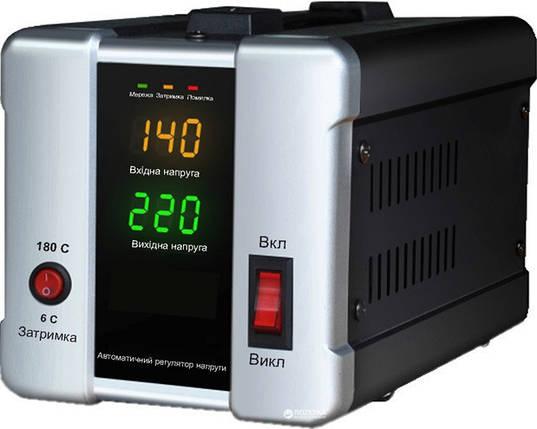 Стабилизатор напряжения Forte HDR-5000VA, фото 2