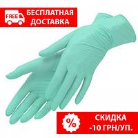Медицинские нитриловые перчатки Nitrylex® Green