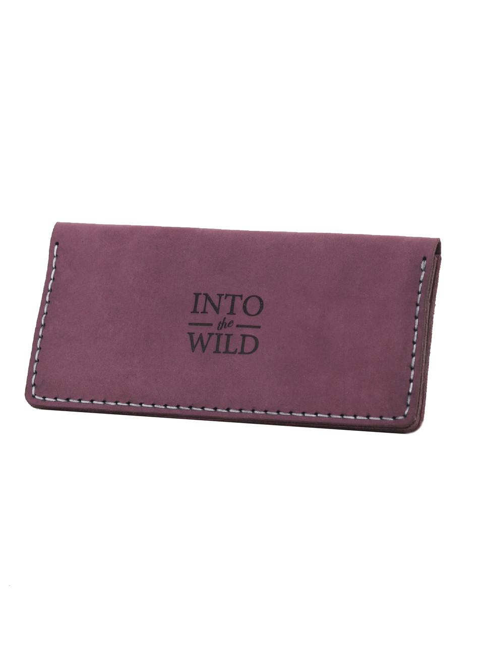 Мужское портмоне фиолетовое
