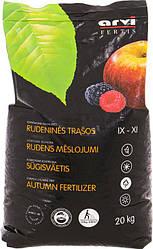 Удобрение Arvi Fertis осеннее универсальное, 20 кг.