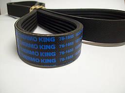 Ремень thermo king 78-1626