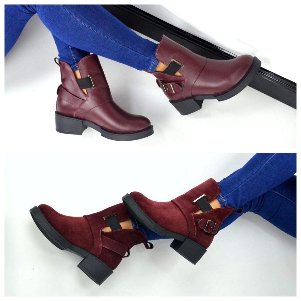 Ботинки Hermes, Натуральный замш, натуральная кожа цвет - МАРСАЛА, зима  натуральная кожа, a467c80f986