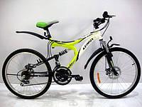 Двухподвесный горный велосипед Azimut Blaster-26 D