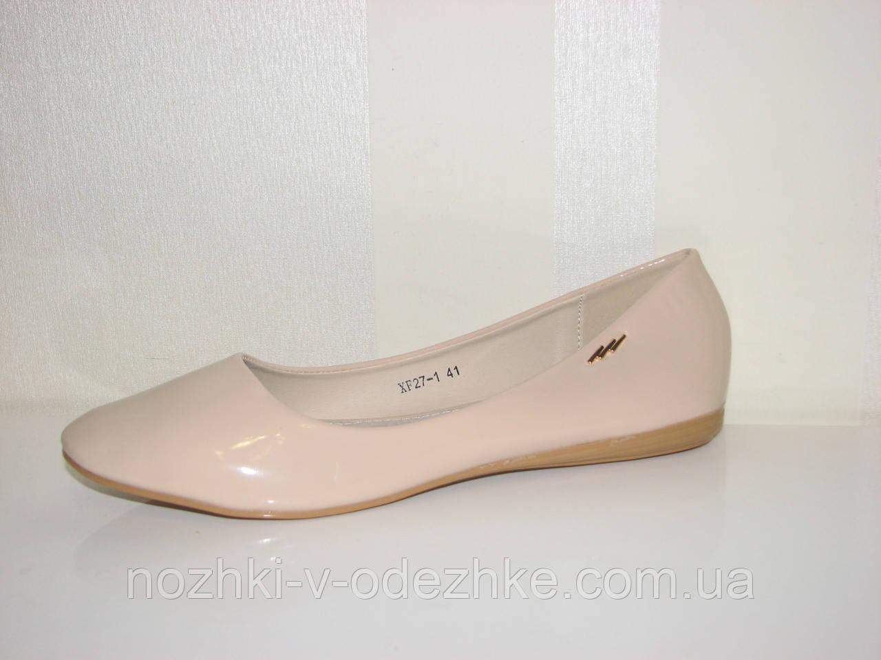 Женские бежевые туфли на низком ходу большого размера 41 42 43 - Интернет  магазин