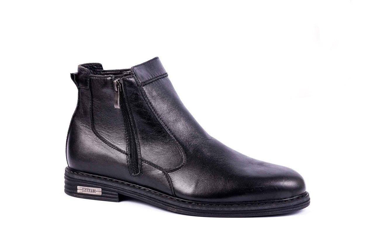 Черевики чоловічі зимові ІКОС/IKOS, ботинки мужские зимние