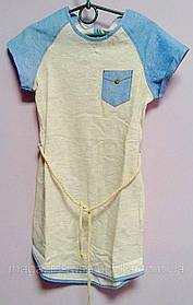 Платье для девочек Бэмби Украина