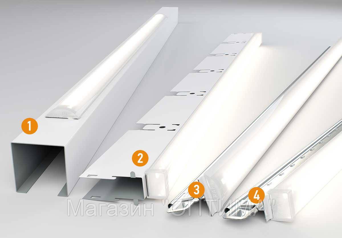 G-LED шириной 24 мм на рейке 600 мм.