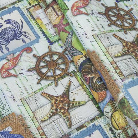 Декоративная ткань, морская тематика