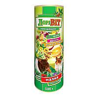 Лоривит деликатес корм для грызунов, туба 500 г