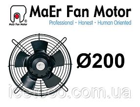 Вентилятор осевой 2E-200-B (YDWF67L15P2-280P-200 B) MaEr Fan Motor