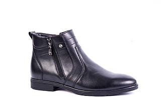 Черевики чоловічі ІКОС/IKOS, ботинки мужские