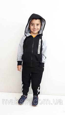 """Спортивный костюм для мальчика  """"Under Armour"""" (""""Армор"""") р.122-152см, фото 2"""
