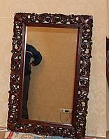 Зеркало резное деревянное , фото 1