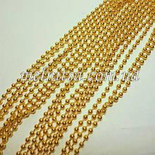 Ланцюжок кулькова 3,2 мм, золото , 50 см