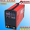 Аргоновый сварочный аппарат Welding Dragon TIG 200P HF