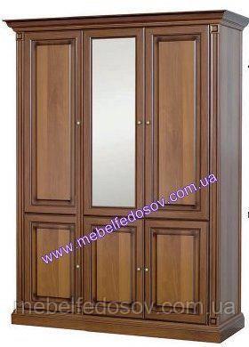 Шкаф Набукко трехдверный 1,47 (Скай) 1470х2120х590 мм.