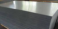 Тернополь Лист алюминиевый 0,5х1000х2000мм АД0,  наличие на складе