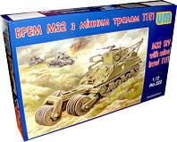 БРЕМ M32 С МИННЫМ ТРАЛОМ T1E1. 1/72 UM 222