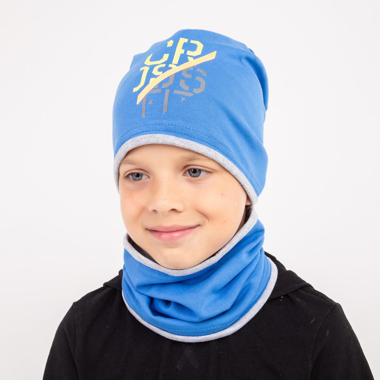 Комплект для мальчика на осень оптом - Артикул 2329