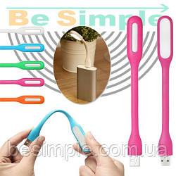 USB-LED фонарик, USB-LED лампа