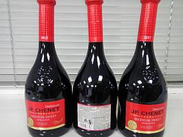 """Вино красное полусладкое """"J.P. CHENET"""" Medium Sweet 12,5% 0,75л"""