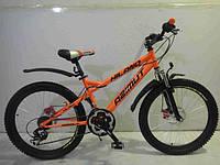 Горный одноподвесный велосипед Azimut Hiland GD 26''